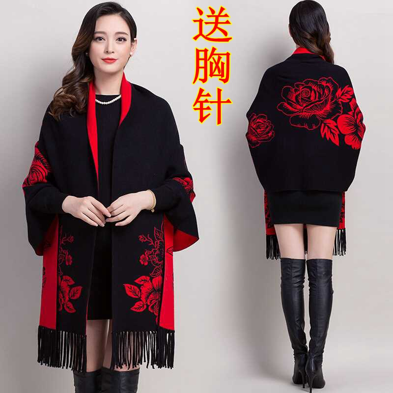 2019 autumn winter cape with sleeve peony jacquard double knitted wool medium long Cape cardigan coat