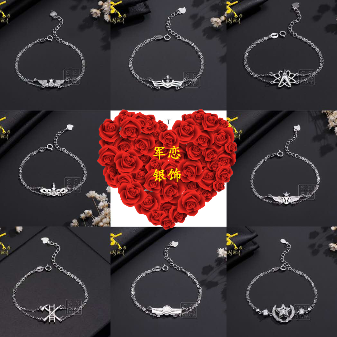 SS military love jewelry silver bracelet military brigade lead flower bracelet soldier love military sister-in-law female Valentines day birthday gift 520