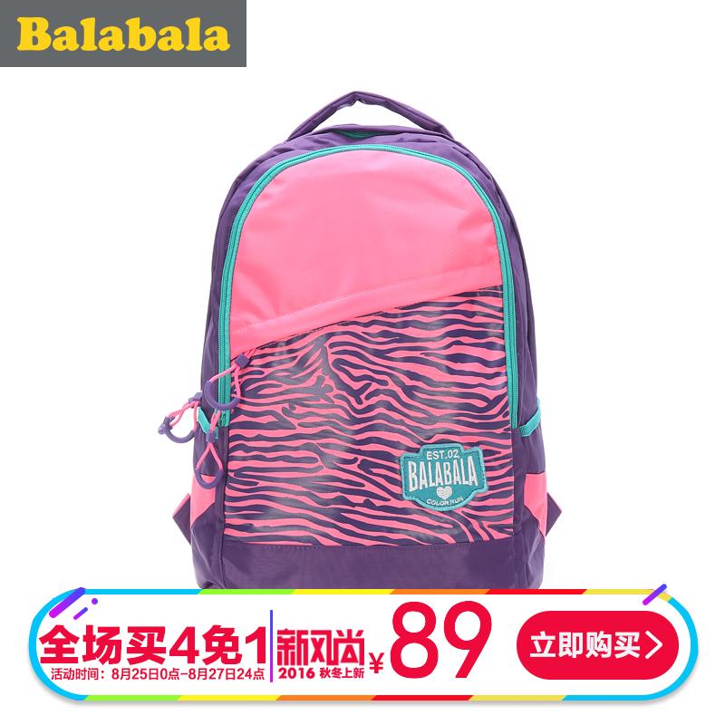 巴拉巴拉小學生中大童背包