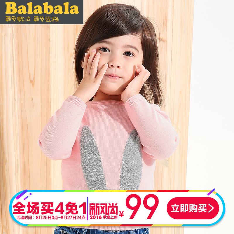 巴拉巴拉幼童兒童寶寶毛衣