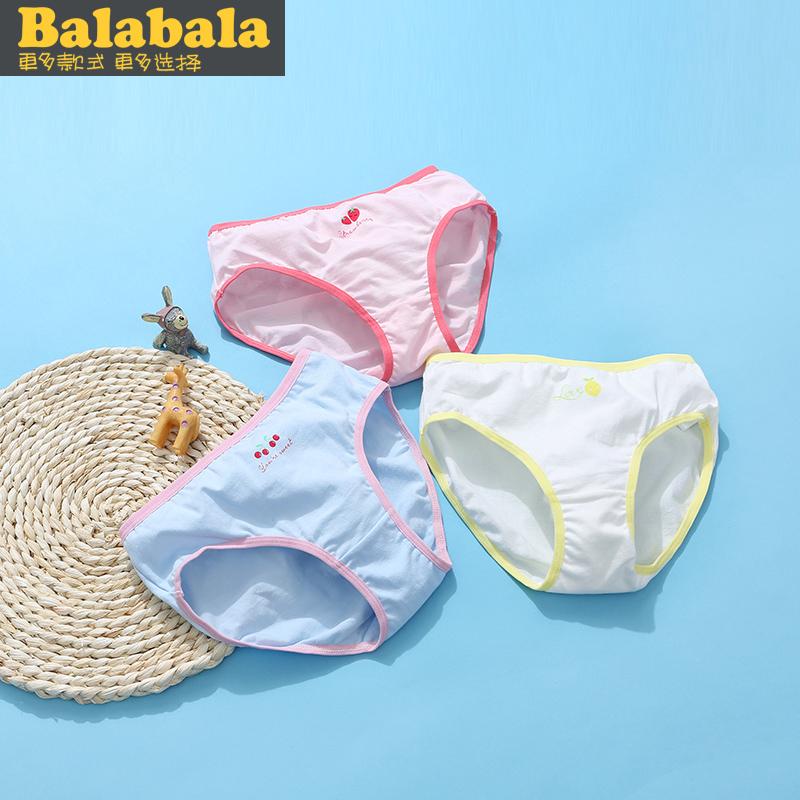 巴拉巴拉中大童寶寶三角褲