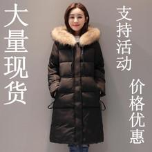 8819#实拍韩版羽绒棉服时尚修身显瘦连帽棉衣女中长款装外套