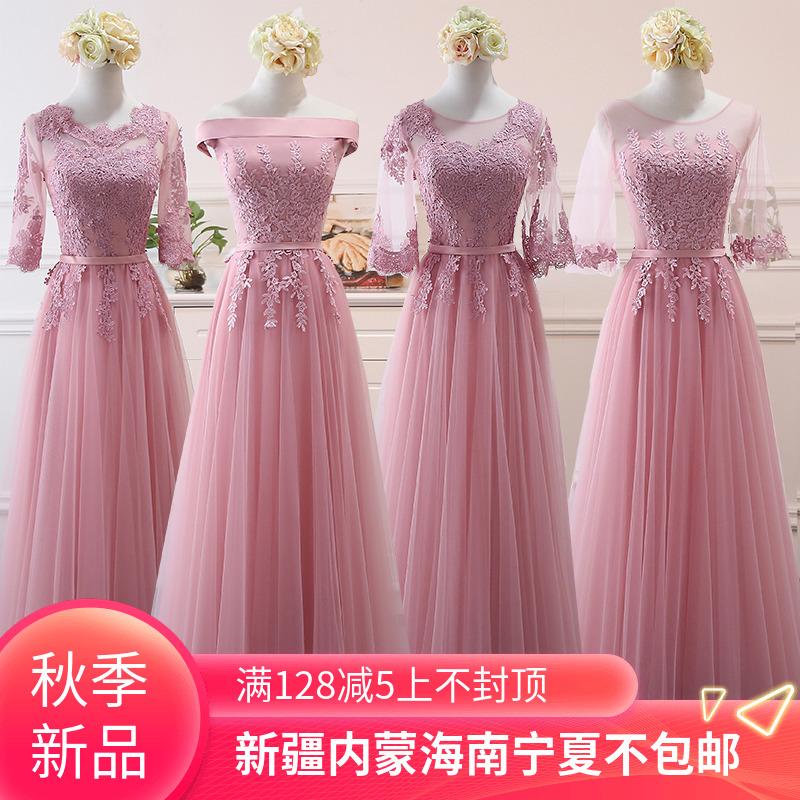 豆沙伴娘服2018新款秋季修身韩版显瘦晚礼服姐妹连衣裙主持人演出