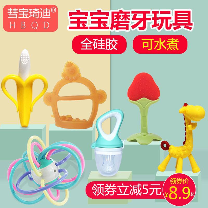 Детские соски / Игрушки для прорезывания зубов Артикул 604759533815