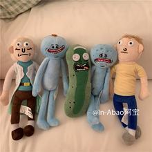 阿宝-可爱奇怪蓝色丑陪睡娃娃个性新年毛绒玩具沮丧趣味礼物玩偶