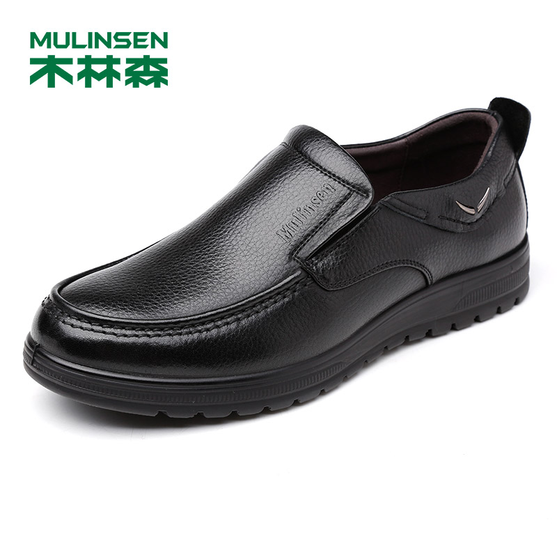 Mulinsen men's shoes spring leather men's business casual shoes men's breathable leather upper layer cowhide middle-aged father shoes