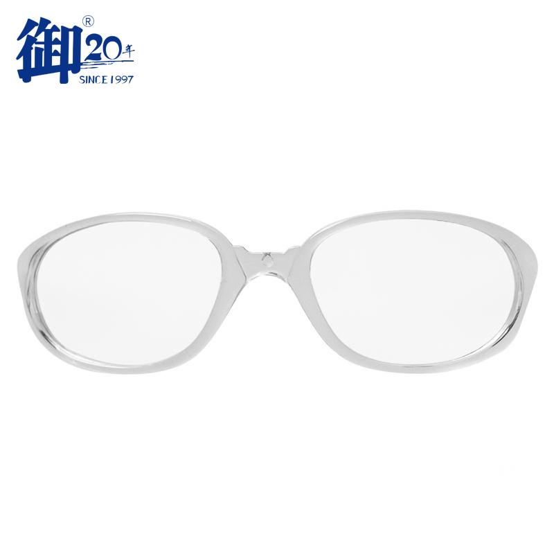 近视附框H13A/H13B 御牌钓鱼镜指定型号配件 需到眼镜店配镜片