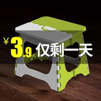 塑料折疊凳子簡易椅子大人家用火車馬扎折疊小板凳戶外便攜釣魚凳