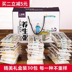 三顷粮粗粮组合30天礼盒八宝粥杂粮
