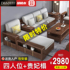 New Chinese style solid wood sofa combination walnut furniture modern minimalist fabric living room small apartment storage wooden sofa