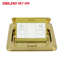 Delixi Hidden Socket Network plug-in line cable plus phone plug all copper waterproof ground socket