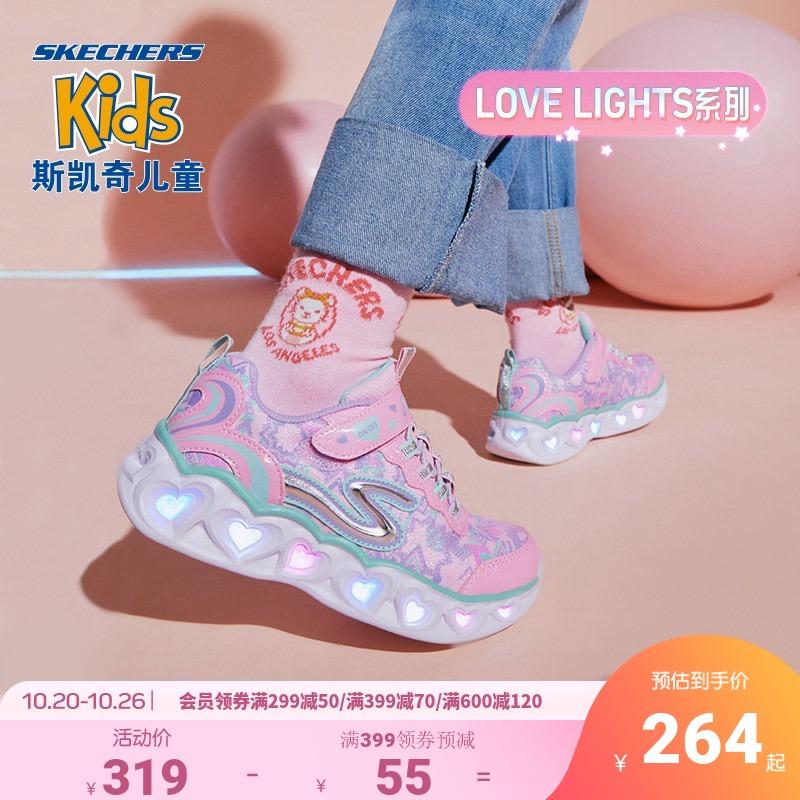 Skechers斯凯奇闪灯鞋女童秋款童鞋大小童发光鞋亮灯鞋儿童运动鞋