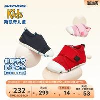 Skechers斯凯奇童鞋2021秋季新款女宝宝学步鞋男童鞋幼儿园室内鞋