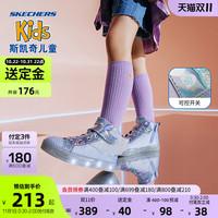 【预售213起】斯凯奇童鞋女童闪灯鞋秋冬板鞋休闲高帮鞋儿童鞋子