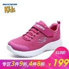 拼单好价:SKECHERS 斯凯奇 81301L 大童魔术贴运动鞋 199元包邮,可低至85元