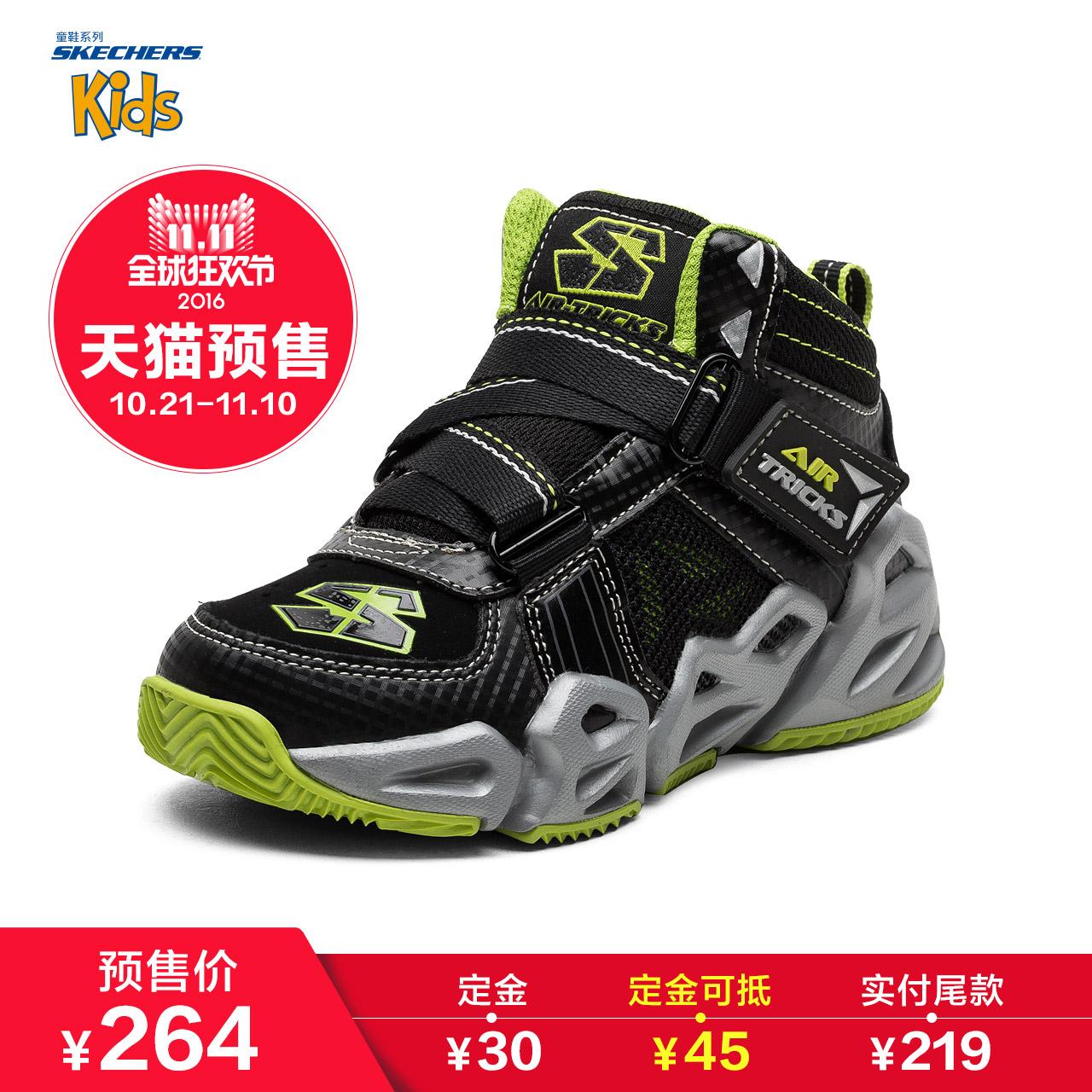 ~預售~Skechers斯凱奇超輕男童鞋 中大童網布透氣籃球鞋95777