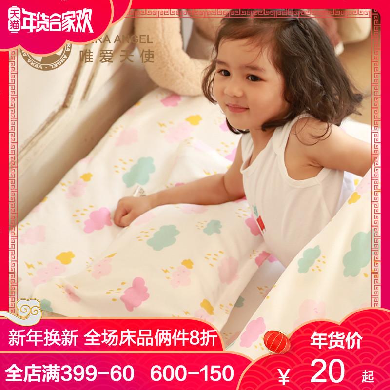 婴儿枕头荞麦枕