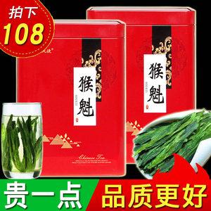 蜜蜂天使太平猴魁 2017新茶安徽原产地猴魁春茶绿茶黄山茶叶1915