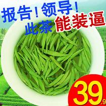 买1发2绿茶2019新茶雀舌茶叶毛尖毛峰特级散装竹叶茶明前春茶