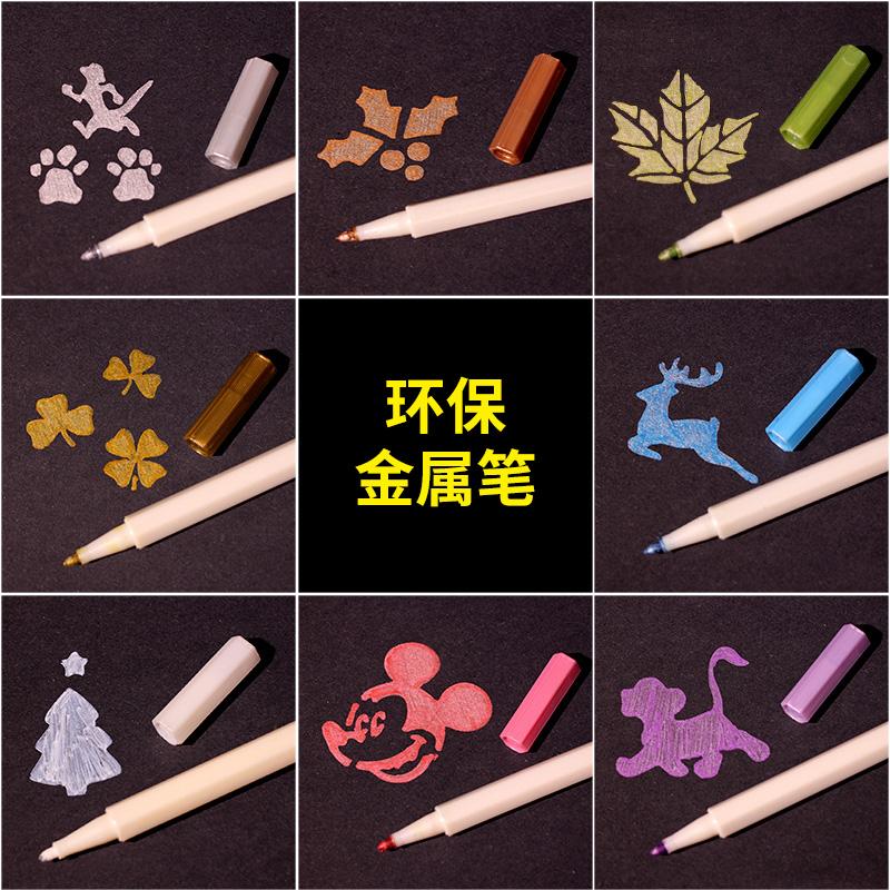 手工diy相册爆炸工具材料盒子自制配件影集黑卡笔创意金属笔
