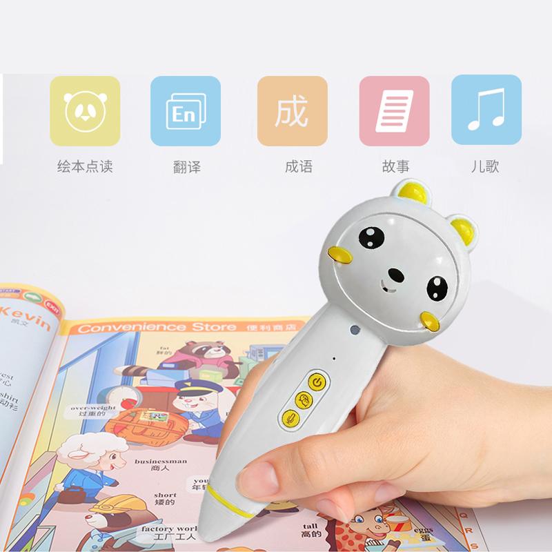 Электронные обучающие игрушки Артикул 610591292170
