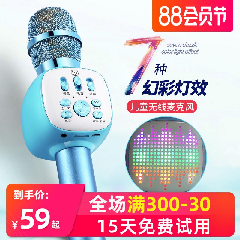 Детские микрофоны Артикул 600021399263