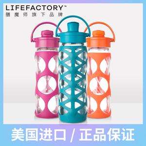 领20元券购买lifefactory美国进口便携运动创意活力系列随手杯翻转盖玻璃杯