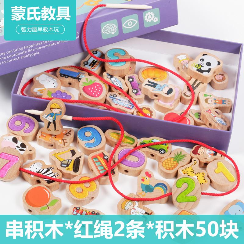 Игрушки для малышей / Конструкторы Артикул 607534146299