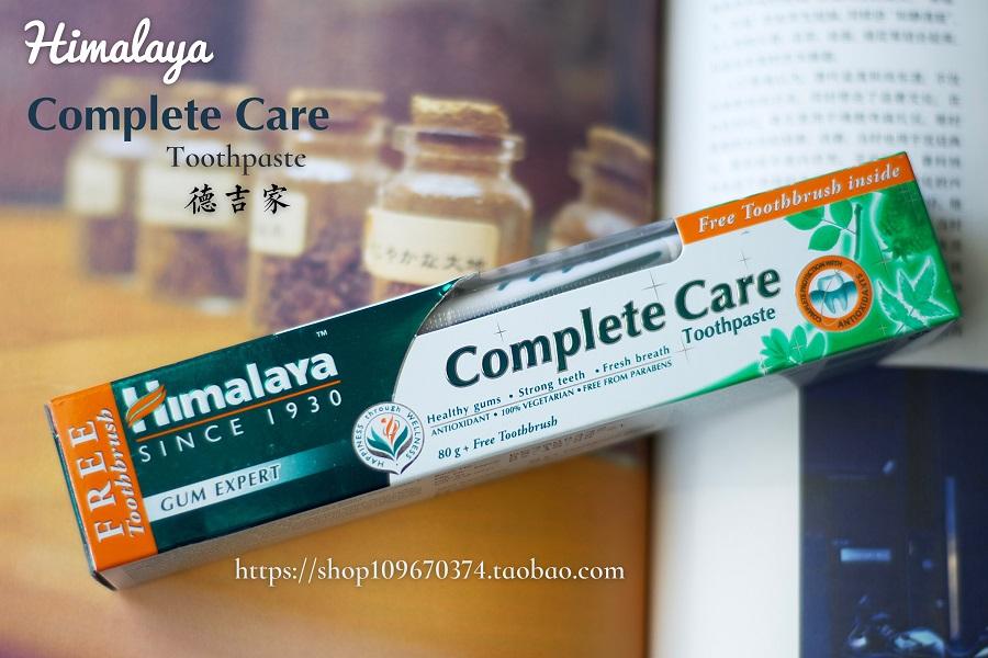 印度Himalaya 喜马拉雅 全效护理牙膏  阿育吠陀 80g 三支包邮