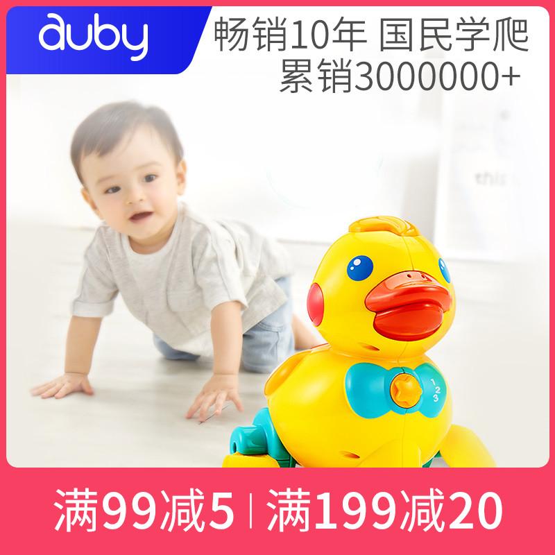 Детские игрушки Артикул 20479251580