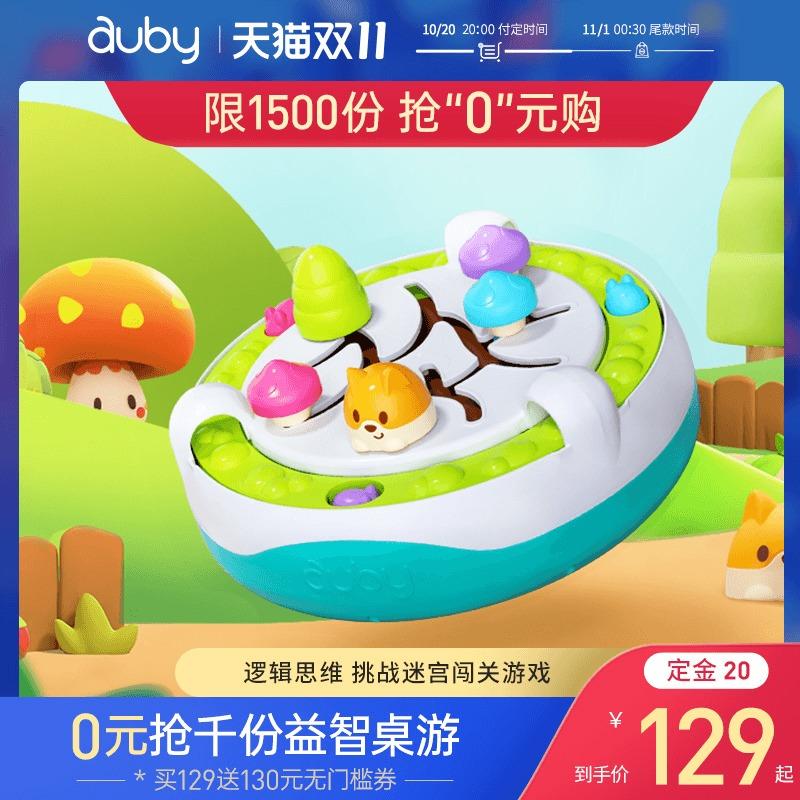 【双11预售】澳贝猫抓老鼠儿童益智游戏3d立体迷宫闯关玩具