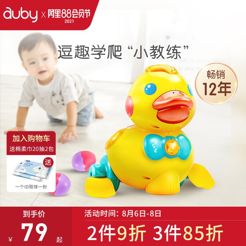 澳贝下蛋鸭婴儿益智小黄鸭引导爬行玩具3-4-5-6个月宝宝学爬神器