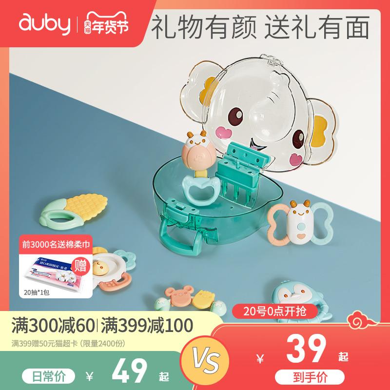 澳贝宝宝玩具手摇铃可安全水煮磨牙棒0-6个月新生幼婴儿牙胶礼盒