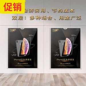 公示栏宣传透明亚克力卡槽a3展示盒展示板激光灯箱片插槽雕刻墙贴