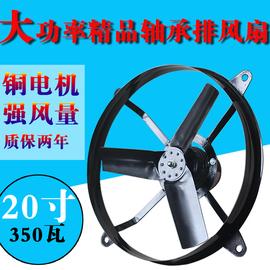 大功率抽风机圆形排气扇20寸家用换气扇油烟扇厨房工业窗式排风扇