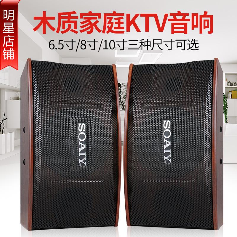 Аудио оборудование для караоке Артикул 587770563562