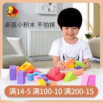 斯尔福eva泡沫3-4-6周岁砖头积木