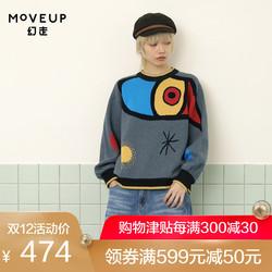 MOVEUP幻走2018冬季新品.FUN系列撞色圆领收口袖宽松短款毛衣