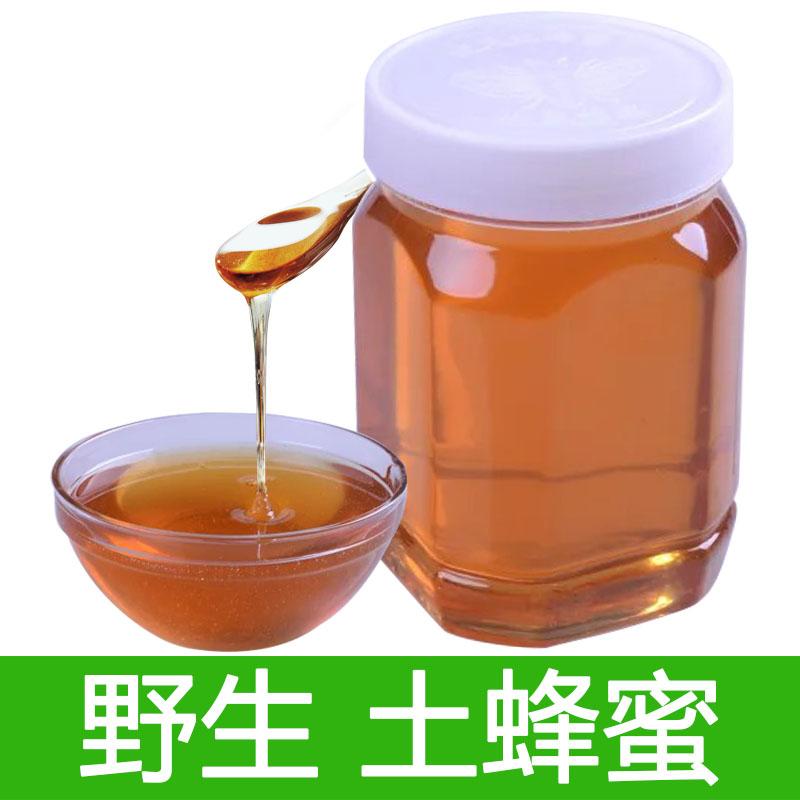 蜂蜜小瓶装 纯正天然野生土蜂蜜自产自销深山成熟百花蜜原蜜冬蜜