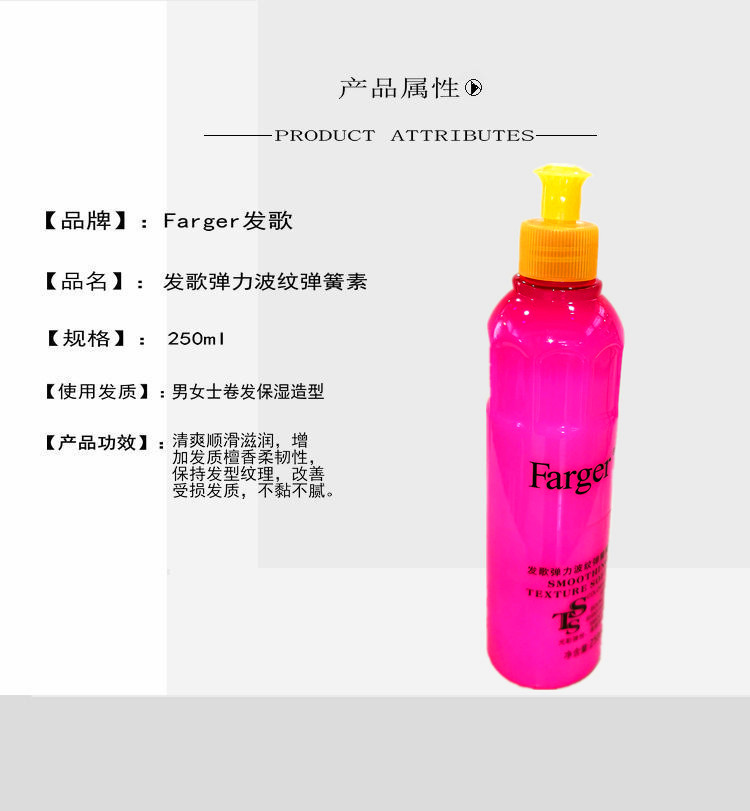Fagexin wavy elastic plain girl curly hair styling moisturizing care roll modeling