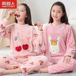 女童睡衣秋冬季加厚冬款加绒珊瑚绒儿童家居服小女孩法兰绒中大童