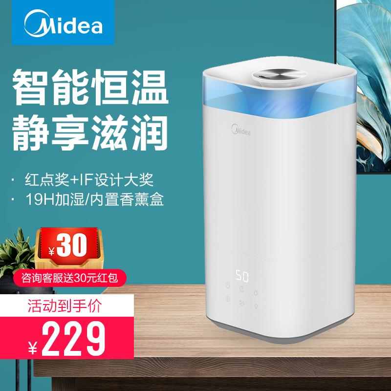 美的上加水加湿器家用静音大容量卧室空气净化器香薰机SC-3C40B259.00元包邮