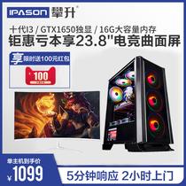 高端水冷组装机台式电脑吃鸡游戏主机RTX20709700Ki7宁美国度