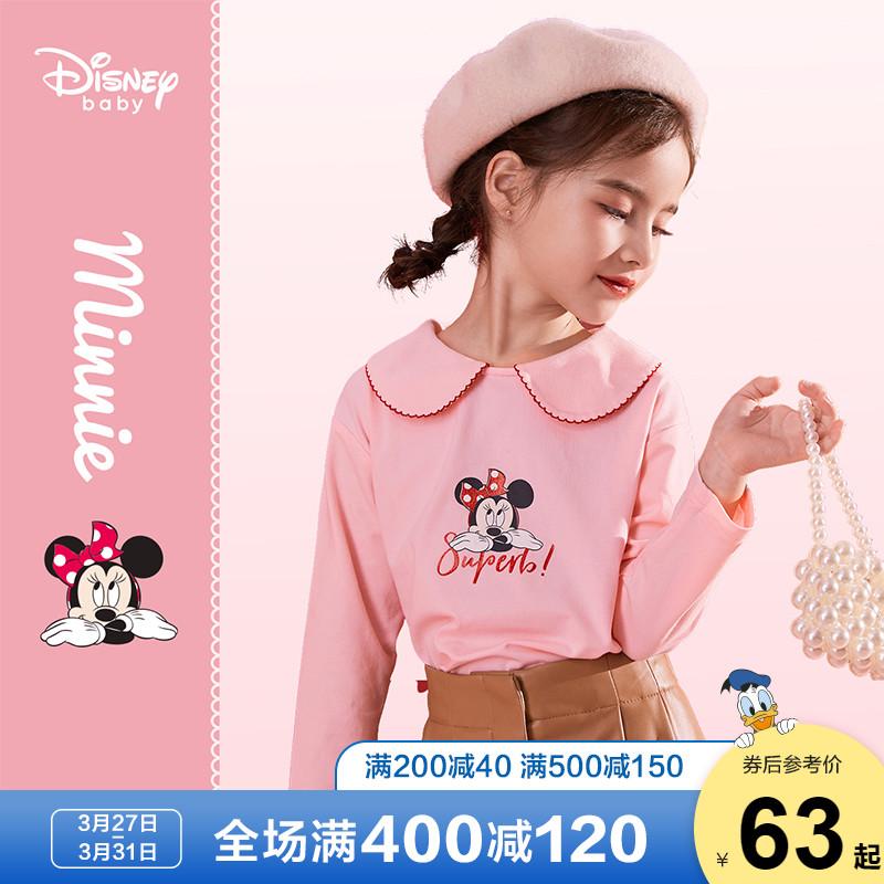 迪士尼女童长袖2021春装新款t恤评价如何?