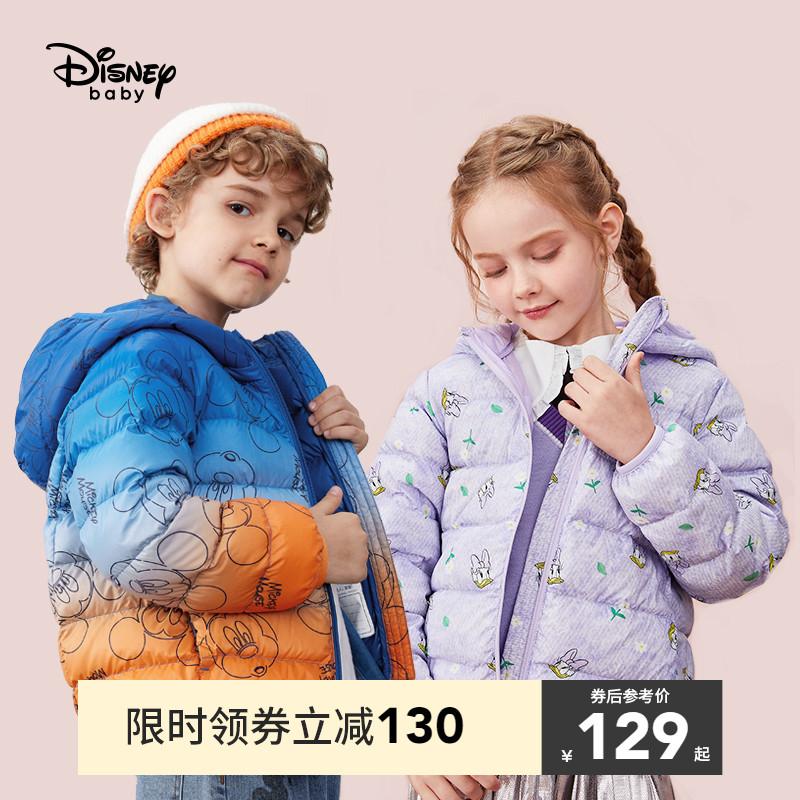 迪士尼童装儿童轻薄羽绒服2021秋冬装新款女童男童保暖连帽外套潮