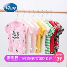 【迪士尼宝宝】纯棉卡通儿童短袖