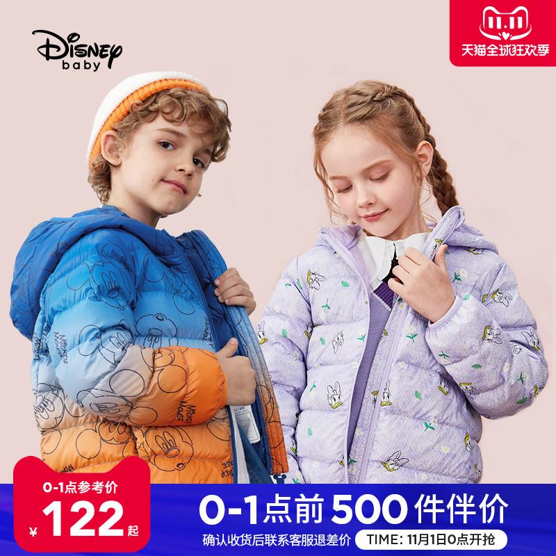 迪士尼童装儿童轻薄羽绒服2021秋冬装新款女童男童宝宝洋气外套潮