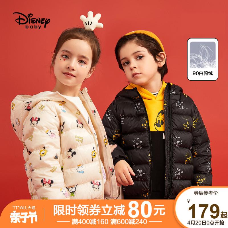 迪士尼儿童轻薄羽绒服男女童轻便薄款童装宝宝厚外套2021春秋款