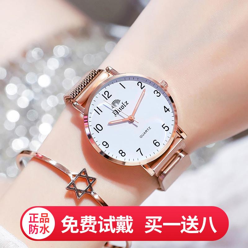 女士手表女学生ins风韩版时尚简约气质休闲防水少女表2020年新款