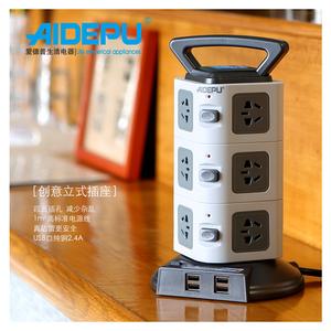 立式魔方USB插座智能创意接线板多用插排插电源拖线板插板插线板